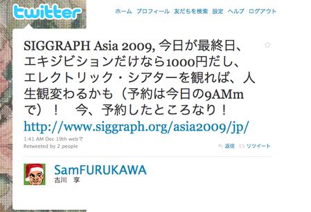 20091221_20616