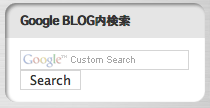Google_custom_search